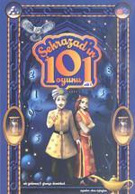 Şehrazad'ın 101 Oyunu