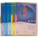 Comix Swing Clip Şeffaf A4 Dosya Lw423-As1