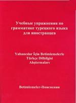 Yabancılar İçin Betimlemelerle Türkçe Dilbilgisi Alıştırmaları (Rusça Bilenler İçin)