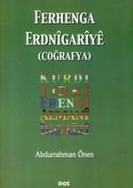Ferhenga Erdnigariye