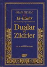 El-Ezkar Rasulullah(sav)'ın Dilinden Dualar ve Zikirler (Şamua)