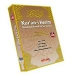 Kur'ani Kerim Kompletan Prevod Kur'ani Kerima (10 DVD)