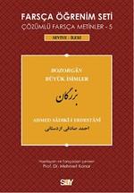 Farsça Öğrenim Seti 5 ( Seviye İleri ) Büyük İsimler