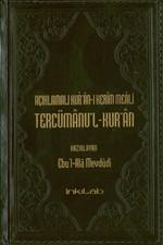 Açıklamalı Kur'an- Kerim Meali Tercümanu'l-Kur'an Arapça Metinli (Küçük Boy)