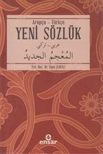 Arapça - Türkçe Yeni Sözlük