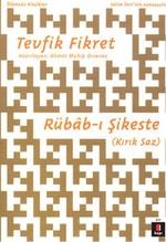 Rübab-ı Şikeste (Kırık Saz)