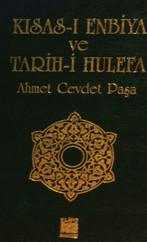 Kısas-ı Enbiya ve Tarih-i Hulefa