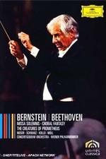 Beethoven: Choral Fantasy, The Creatures Of Prometheus [Wiener Philharmoniker, [Concertgebouworkest]