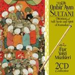 Onbir Ayın Sultanı - İftar Vakti Müzikleri 2 CD BOX SET