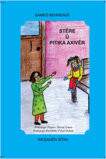 Stere ü Pitika Axiver