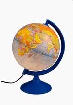 Gürbüz Isikli Siyasi Küre 30cm 42301