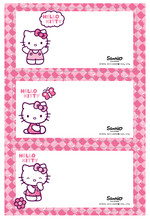 Hello Kitty Okul Etiketi (8x3) 24'lü Hk1400