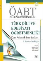 ÖABT Türk Dili ve Edebiyatı Öğretmenliği Konu Anlatımlı Soru Bankası