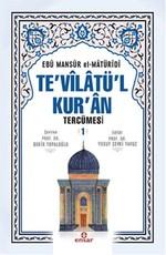 Te'vilatü'l Kur'an Tercümesi 1