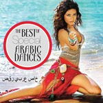 The Best Of Special Arabic Dances