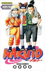 Naruto 21. Cilt - Affetmeyeceğim
