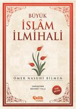 Büyük İslam İlmihali (Şamua)