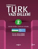 Çağdaş Türk Yazı Dilleri 2