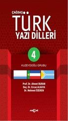 Çağdaş Türk Yazı Dilleri 4