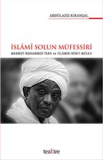 İslami Solun Müfessiri