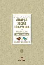 Arapça Seçme Hikayeler ve Masallar