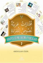 Arapça Seçme Okuma Parçaları -7