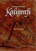 Yeni Başlayanlar İçin Kaligrafi