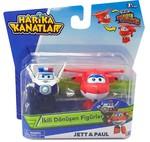 Harika Kanatlar 2'Li Jett Paul 150086AUL10630A
