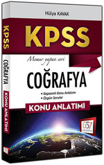 2017 KPSS Coğrafya Konu Anlatımı