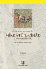 Mirkatü'l - Cihad