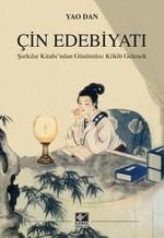 Çin Edebiyatı