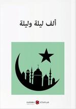 Binbir Gece Masalları - Arapça