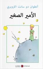 Küçük Prens-Arapça