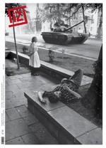 İz Dergisi Sayı: 52