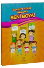 Esmaü'l Hüsna Boyama - Beni Boya!
