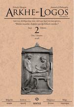 Arkhe - Logos Felsefe Dergisi Sayı 2