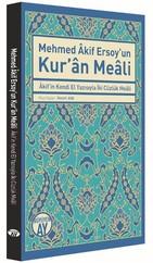 Mehmed Akif Ersoy'un Kur'an Meali