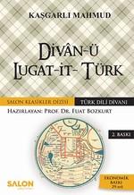 Divan-ü Lugat-it Türk-Ekonomik Baskı