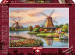 Art Puzzle Yel Değirmenleri 1000 Parça 4354