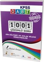 KPSS ÖABT Din Kültürü 1001 Çözümlü Soru Bankası