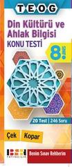 8. Sınıf Din Kültürü ve Ahlak Bilgisi Konu Testi