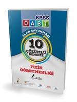 KPSS ÖABT Fizik Öğretmenliği 10 Çözümlü Deneme