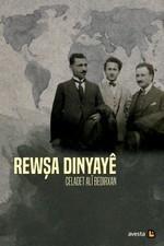 Rewşa Dinyaye