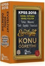 KPSS 2018 Genel Yetenek Genel Kültür Konu Öğretimi