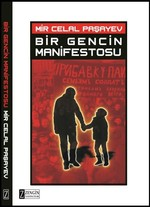 Bir Gencin Manifestosu