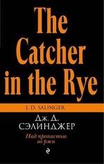 Nad propastyu vo rzhi ( The Catcher in the Rye )
