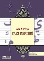 Arapça Yazı Defteri-Türkçe