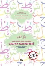 Kur'an-ı Kerim ve Arapça Dersleri için Arapça Yazı Defteri