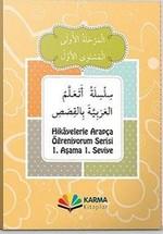 1.Aşama 1.Seviye Hikayelerle Arapça Öğreniyorum