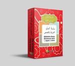 1.Aşama 3.Seviye Hikayelerlerle Arapça Öğreniyorum